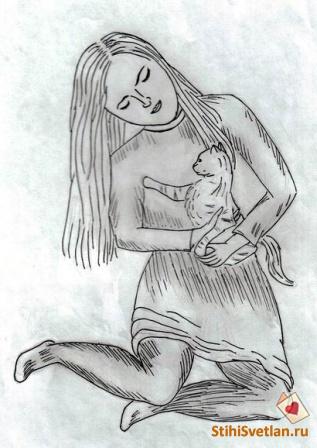 Рисунок Светланы Калининой 1