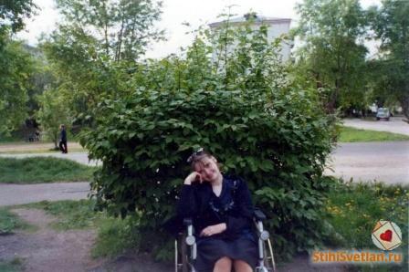 Светлана Хмелёва